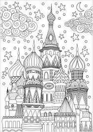 Welcome to our popular coloring pages site. Adult Coloring Pages Download And Print For Free Just Color