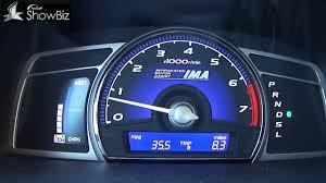 Honda Hybrid Ima Light 2007 Honda Civic Hybrid Ima Battery Recal Problems