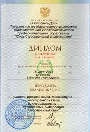 Дешевые дипломы вуза Дипломы оформляются на государственном языке как восстановить диплом о среднем образовании 2016 Российской Федерации если иное не установлено