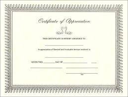 Pin By Treshun Smith On 1212 Certificate Of Appreciation Blank