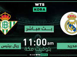 بث مباشر مشاهدة مباراة ريال بيتيس ضد ريال مدريد السبت 28-8-2021 في الدوري  الإسباني - واتس كورة