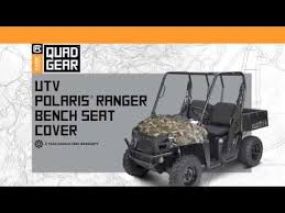 utv bench seat cover by classic