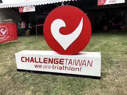 2019 Challenge Taiwan 113│鐵人三項│如何備賽│比賽心得│三鐵注意事項│ @ 薛小毛的運動日誌:: 痞客邦::