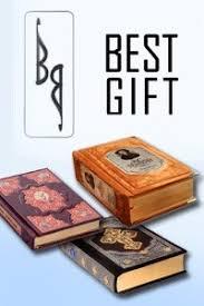 <b>Best</b>-<b>Gift</b> | Pro-Books.ru — Книжный бизнес