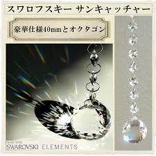 swarovski suncatcher 40 mm octagon rakuten rainbow makers wind water charm entrance chandelier parts kit glass crystal material nordic gadgets housewarming