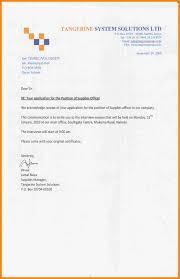 11+ annual leave letter format for office   job resumed