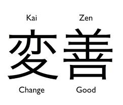 How To Increase O E E Through A Kaizen Event