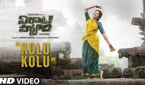 Kolu Kolu Song Lyrics In Telugu & English - 'Virata Parvam' Movie Song
