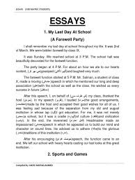 cover letter famous essays famous essays pdf famous essays on  cover letter famous essays writingfamous essays