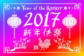 chinese character for happy new year vector rainbow colors 2017 new year with chinese symbol of rooster