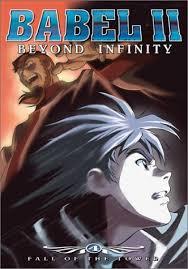 Babel II - Beyond Infinity Episódios