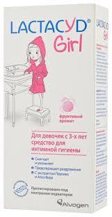 <b>Lactacyd Средство для интимной</b> гигиены Girl, 20... — купить по ...