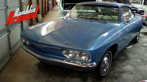 1965 Chevrolet Corvair 500 - YouTube