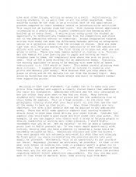 graduate nursing admission essay admission essay personal high  graduate nursing essay examples of good essays in english high school application essay