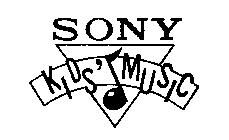 The color of the word. Sony Wonder Logopedia Fandom