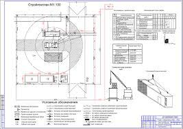 Газовая промышленность Рефераты курсовые и дипломные работы  Установка транспортабельной котельной установки