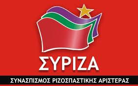 Resultado de imagem para syriza