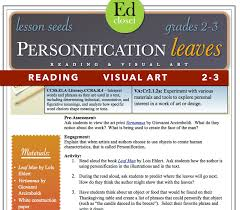 personification art integrated art lesson plans educationcloset