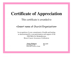 Free Printable Certificate Of Appreciation Award Is Hereby