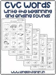 Printable phonics worksheets for kids. Free English Worksheets For Preschool Kindergarten First Grade And Second Grade