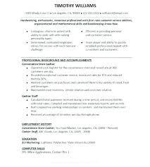 Sample Food Server Resumes Food Server Resume Objective Bitacorita