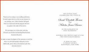 Free Printable Wedding Ceremony Programs Free Printable Wedding Program Templates Microsoft Word Templates 1