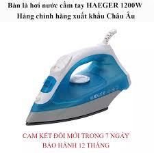 Bàn là,bàn ủi hơi nước cầm tay HAEGER HG1229-công suất lớn 1200W - Mặt đế  chống dính cao cấp, ủi phẳng mọi chất vải , sản phẩm xuất khẩu Châu Âu- Bảo