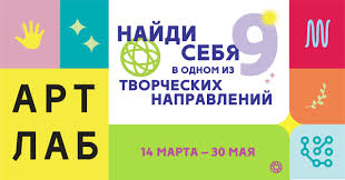 ГБУДО г. Москвы «Детская <b>музыкальная школа</b> №64»: Главная