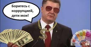 Сотрудник полиции задержан в Запорожской области при получении 15 тыс. грн взятки, - прокуратура - Цензор.НЕТ 6378