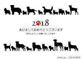 犬の年賀状 シルエットのイラスト素材 29541868 Pixta