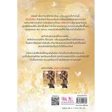 สถาพรบุ๊คส์ หนังสือ นิยาย นิยายจีน วายุหวน เล่ม 1-2 (จบ) โดย เฟิ่งหลิน  พร้อมส่ง ฟรีปกใส ฿612