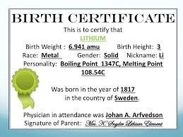 Element Birth Certificate Ppt Element Baby Book Project Powerpoint Presentation Id 2431673