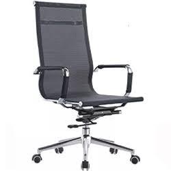 Mua ghế văn phòng hiện đại với mức giá hấp dẫn