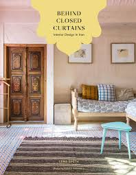 Curtain Interior Design Cool Inspiration
