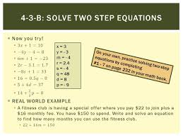 4 3 b solve two step equations