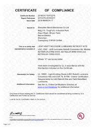 Shenzhen Bonld Electronics Co Ltd