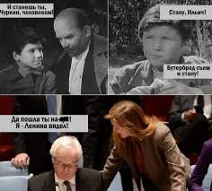 Совбез ООН сегодня проведет закрытые консультации по событиям в Крыму - Цензор.НЕТ 6119