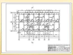 Рекомендации по выполнению контрольной работы по инженерной  КОНТРОЛЬНАЯ РАБОТА №5