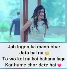 sad love shayari status es