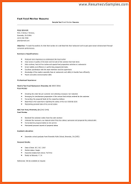 Fast Food Worker Resume 100100 fast food resume resumeheader 71