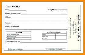 Paid Receipt Form Advance Pay Form Receipt Payment Format In Marathi