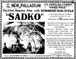 Image result for images of russian movie sadko