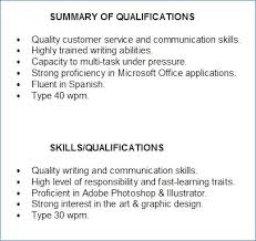 qualifications summary resumes example of qualifications in resume artemushka com