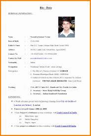 Matrimonial Resume Oneswordnet