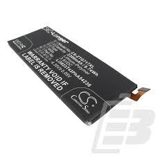 Smartphone battery ZTE Nubia Z7 Mini