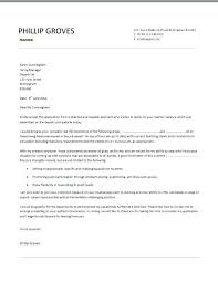 Teacher Resume Cover Letter For Job Substitute Introduction Music ...