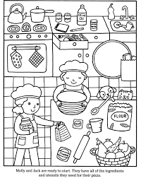 Small Picture Color Cook PIZZA Dover Publications Coloring pages 2nd edition