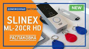 Slinex ML-20CR <b>HD</b>. <b>Вызывная панель</b> с поддержкой AHD: как ...