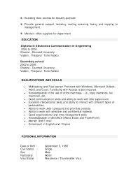 Office Boy Resume Sample Resume Office Boy Office By Primonial