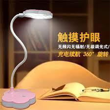 under desk led lighting. Mini Desk Light Full Spectrum Lamp Under Led Study Tolomeo Lighting
